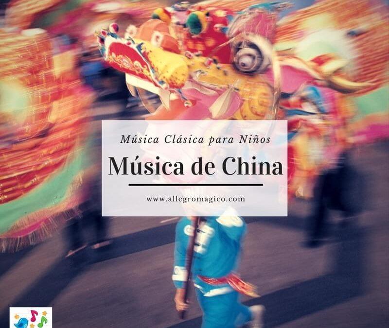 Música de China para el Año Nuevo Chino