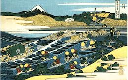 Hokusai y Debussy para niños