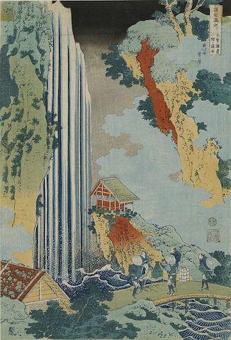 Hokusai y Debussy para niños 3