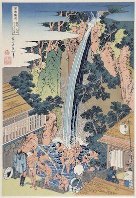 Hokusai y Debussy para niños 2