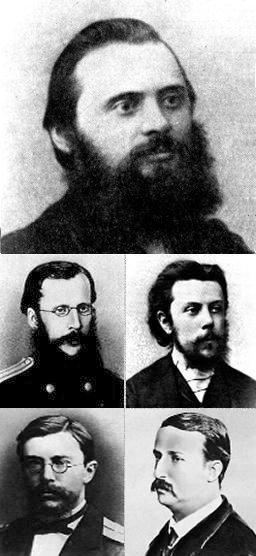 Los Cinco Rusos