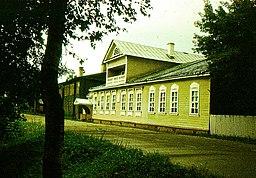 Casa de nacimiento